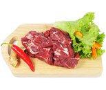Thịt cổ bò loại 1 (Bò sạch Minh Chánh)